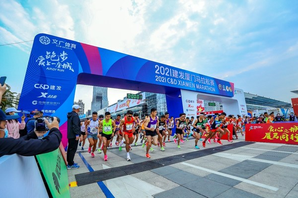 World Athletes Elite Platinum Label 2021 C&D Xiamen International Marathon ended successfully