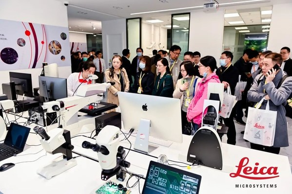 徕卡显微系统在中国建成的首个客户体验中心正式启用
