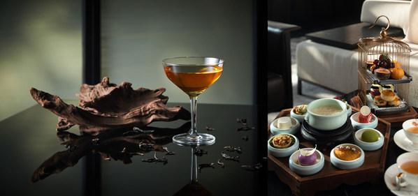 """Lohkah七尚酒店长吧茶系列灵感鸡尾酒和""""茶""""觉世界下午茶"""