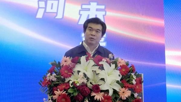 2021中国(清河)数字经济高峰论坛举行