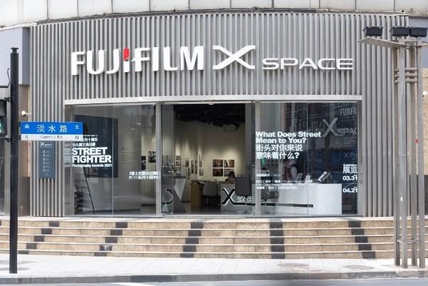 富士胶片影像共享空间X-SPACE
