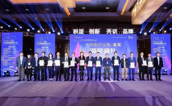 """史密斯医疗8度蝉联行业金奖并获""""最具社会责任奖""""殊荣"""