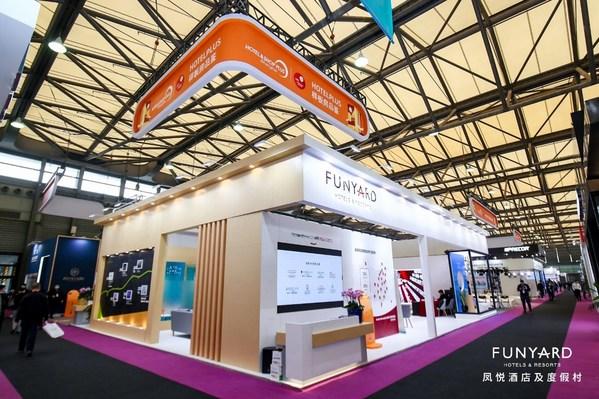 凤悦酒店及度假村亮相上海酒店及空间博览会