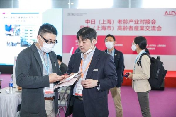 2021上海老博会(AID 2021)观众预约参观系统全面上线