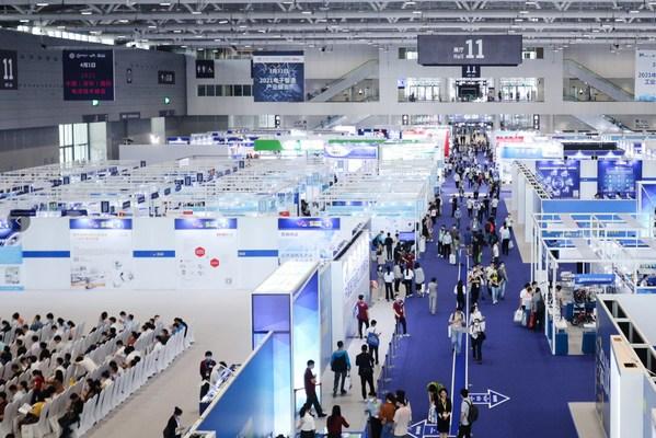 EIMS暨2021电子智造产业峰会 | 打通全产业链,探升级寻商机