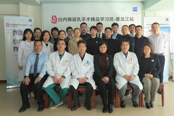黑龙江省医院眼科医院聚焦基层眼科人才培养 引领龙江光明事业前行