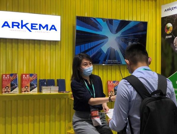 阿科玛携高性能材料解决方案亮相国际橡塑展