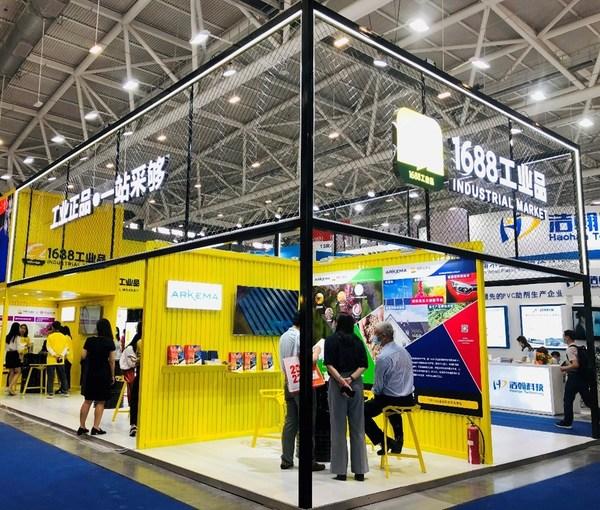 阿科玛亮相2021国际橡塑展(Chinaplas)阿里巴巴1688展台