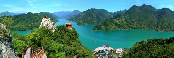 China's Yichang Invites Global Tourists