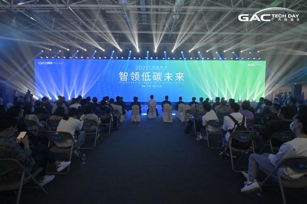 흥미진진하고 새로운 발전 보여준 GAC Tech Day 행사