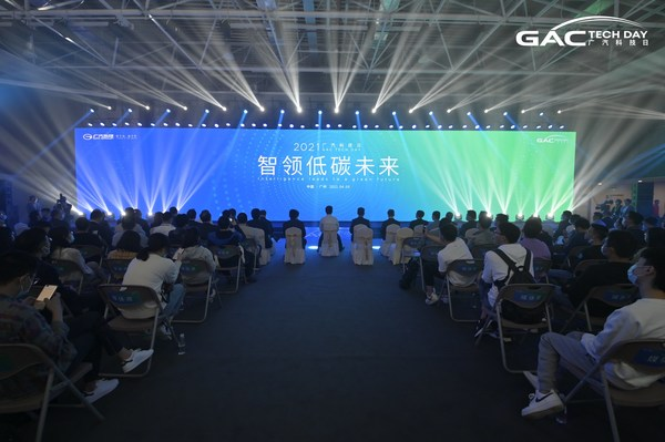 Hari Teknologi GAC Pamerkan Pembangunan Baharu yang Mengujakan