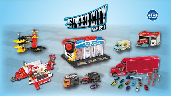 """玩具反斗城独家发售全新品牌""""城市快线"""",为当地儿童的想象世界与创造性角色演绎注入生命力"""