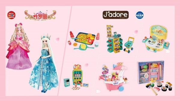 玩具反斗城独家首发叶罗丽系列、独家精选国际品牌J'adore系列等玩具共同助力春日玩乐之旅