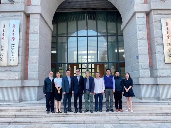 中电金信&集美大学强强合作:联手培养金融科技方向人才