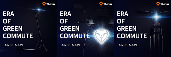 Yadea Global Press Conference Scheduled for April 15; Plans to Announce International Brand Launch