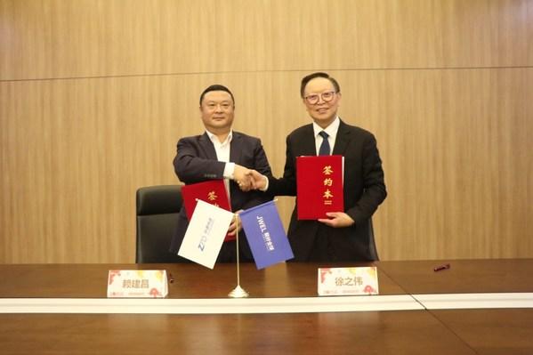 双方签订战略合作协议