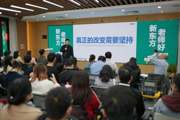 新东方教育科技集团助理副总裁王专