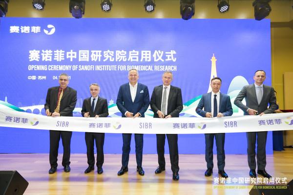 聚焦早期研发,赛诺菲中国首个全球研究院落成启用