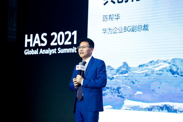 Huawei: Strive with Partners to Create New Value Together for All Industries