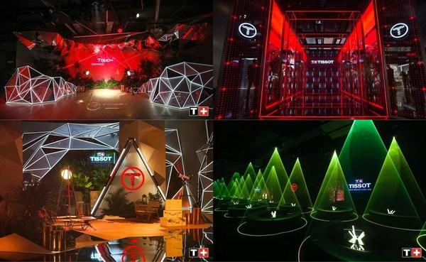 TISSOT天梭表携手黄晓明和陈飞宇共赴腾智-无界系列新品发布盛典