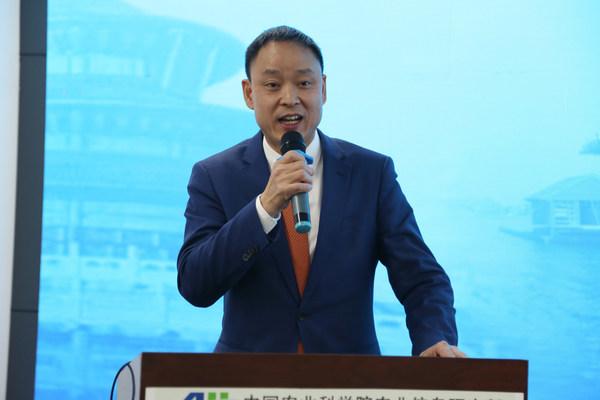菲仕兰中国高级副总裁杨国超在论坛上致辞