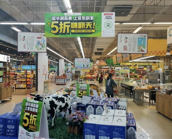 Dada Group Brings Supermarkets New Growth by Focusing on Consumers' Need: A Case Study of CR Vanguard
