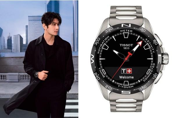 天梭发布全新天梭腾智-无界系列腕表平面广告
