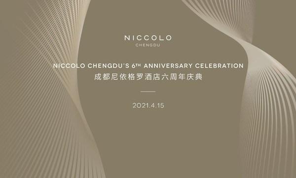 Niccolo Chengdu 6th Anniversary