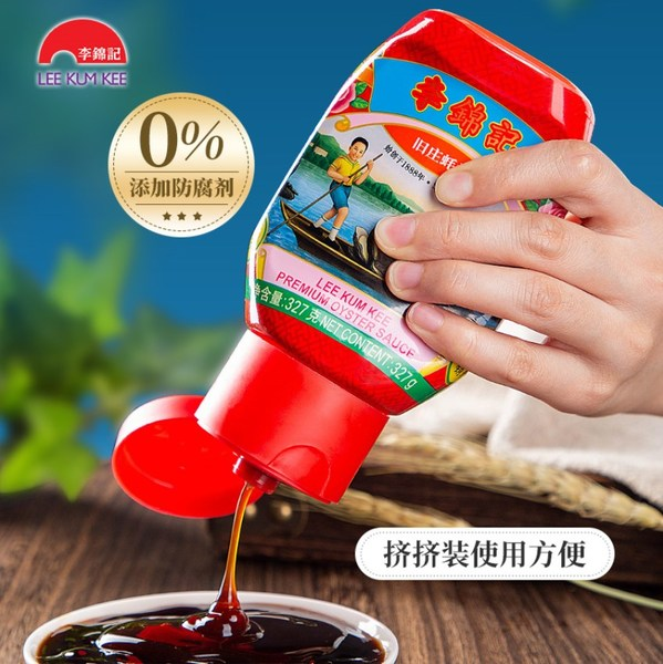 李锦记蚝油挤挤装,使用更方便