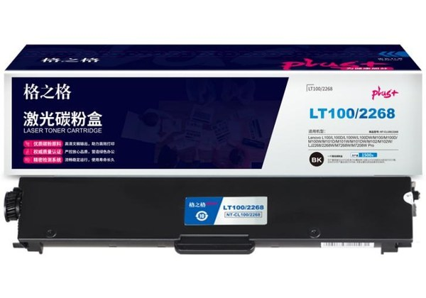 格之格LT100/2268粉盒