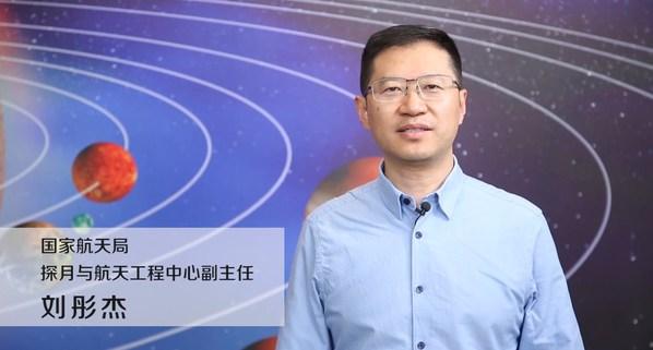 刘彤杰副主任鼓励孩子追逐梦想,一起点亮梦想