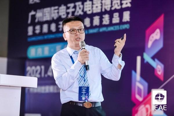 TUV南德Jason Yan解析跨境商品出口合规要求
