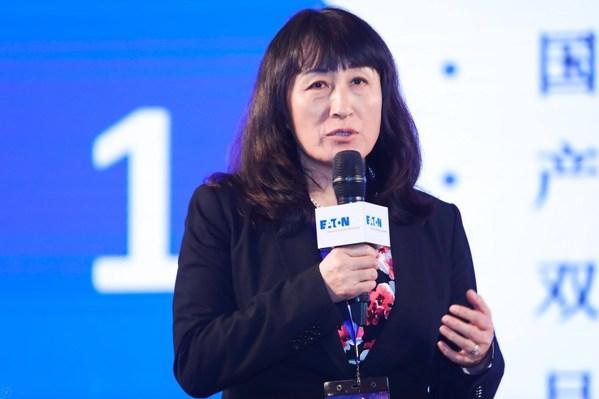 伊顿公司出席2021年亚洲女性领导人峰会,持续推动女性发展