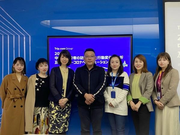 Trip.comグループと行楽ジャパン、戦略的業務提携を締結