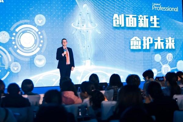 康乐保中国伤口护理事业部副总裁Ian Christensen在大会中致辞。