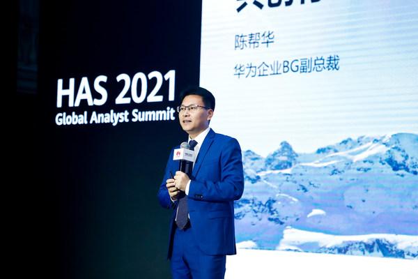 Huawei: Sát vai cùng các đối tác để tạo ra giá trị mới cho tất cả các ngành
