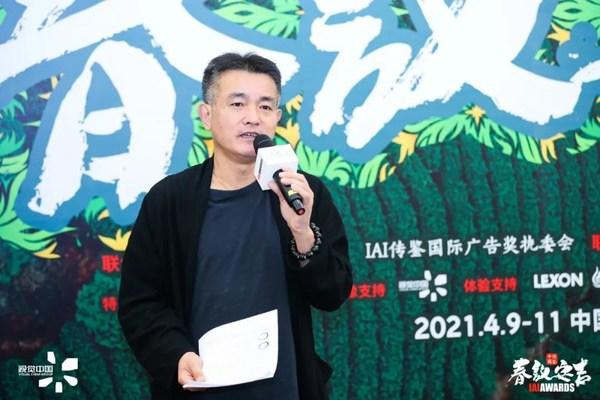 IAI传鉴评审副主席、圣火科技总裁吴孝明