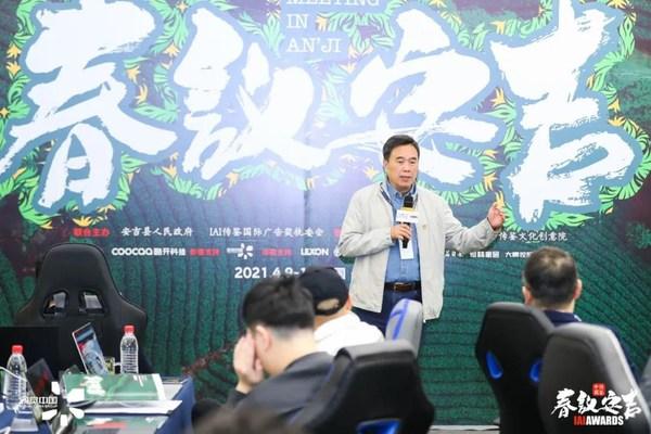 IAI传鉴监审主席、中国广告博物馆馆长黄升民