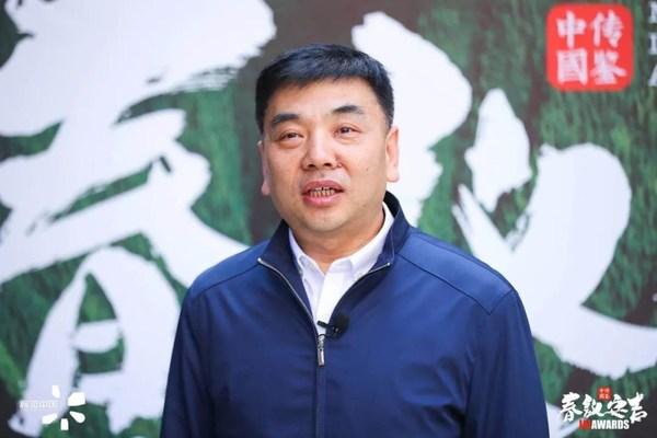 IAI国际旅游奖主席、文化和旅游部信息中心副主任信宏业