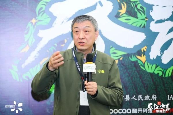 IAI传鉴评审主席、上海师范大学人文与传播学院副院长金定海