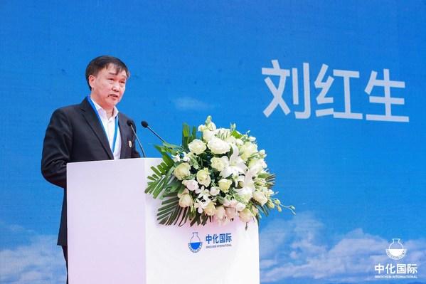 中化国际总经理刘红生在揭牌仪式上致辞