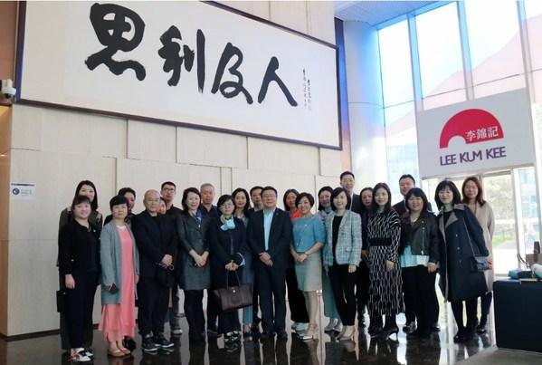 中国国际公共关系协会上海沙龙在李锦记举办