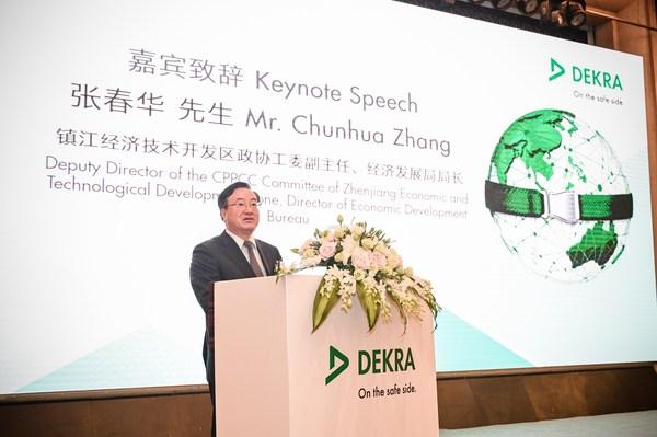 镇江经济技术开发区政协工委副主任、经济发展局局长张春华先生