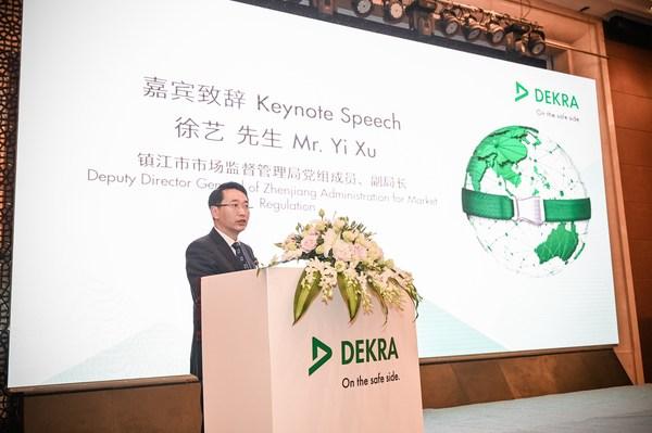 镇江市市场监督管理局副局长徐艺先生