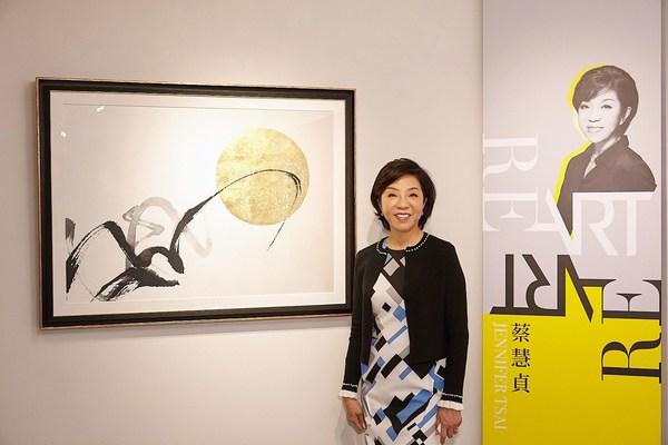 艺术家蔡慧贞。