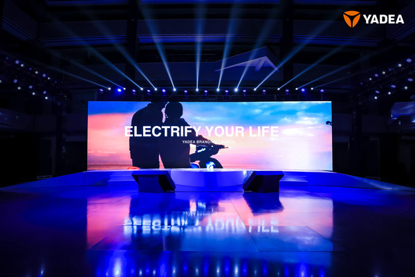 "Yadea Launches Brand Globally to ""Electrify Your Life"""