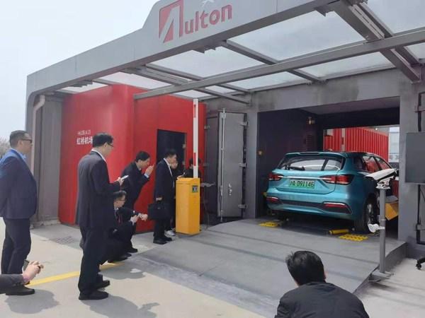 中国石化领导高度肯定奥动20秒极速换电和多品牌多车型共享换电平台