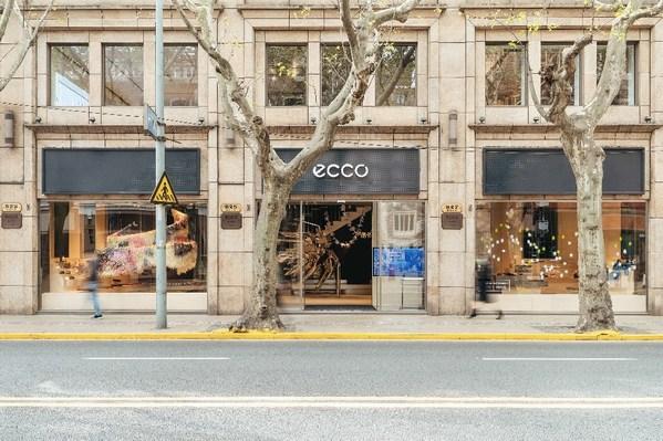 """ECCO首家全球旗舰店正式开业 携手倪妮踏上觅境之""""履"""""""