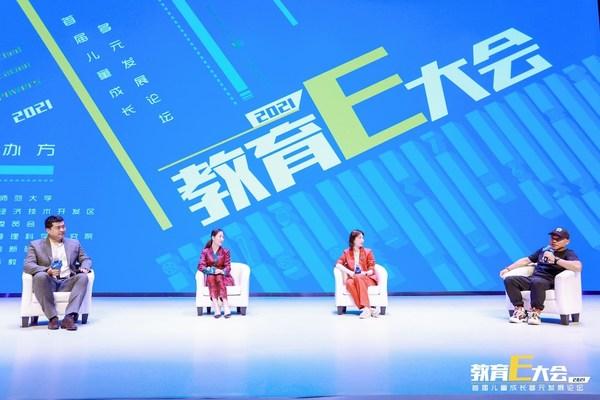 左起:吴鹏、王丽萍、张丹、楼云