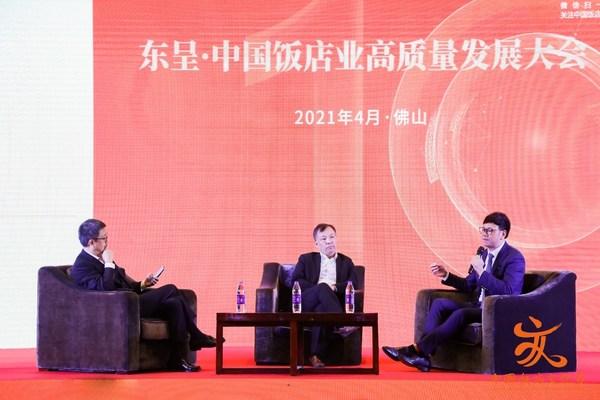 中国饭店协会副会长林聪(左)、汉能投资集团董事长兼首席执行官陈宏(中)、东呈国际集团创始人、董事长兼CEO程新华(右)